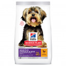 Hill's SP Canine Adult Small&Miniature Sensitive Stomach&Skin with Chicken