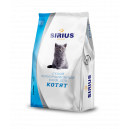 Sirius для котят