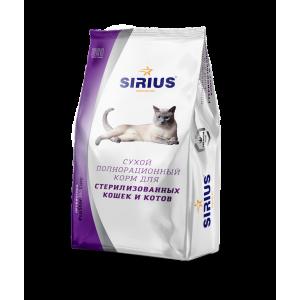 Sirius для стерилизованных кошек и котов
