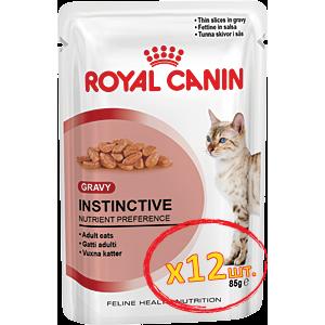 Royal Canin Instinctive (кусочки в соусе) Cat