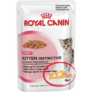 Royal Canin Kitten Instinctive (кусочки в соусе)