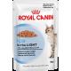 Royal Canin Ultra Light (кусочки в соусе) Cat