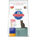 Hill's SP Feline Mature Adult SterilisedCat Chicken Cat