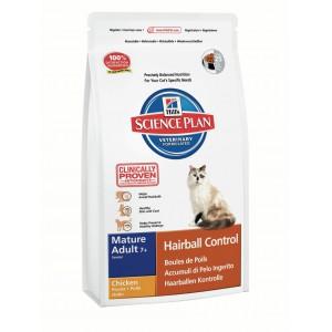 Hill's SP Feline MA7+ Hairball Control Chicken Cat
