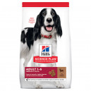 Hill's SP Canine Adult Dog Medium Lamb & Rice