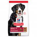 Hill's SP Canine Adult Dog Large Breed Lamb & Rice