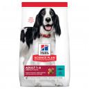 Hill's SP Canine Adult Dog Medium with Tuna & Rice