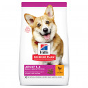 Hill's SP Canine Adult Dog Mini with Chicken