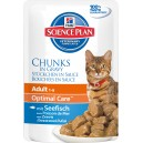 Hill's SP Feline Adult Fish Cat Wet