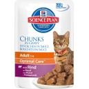 Hill's SP Feline Adult Beef Cat Wet