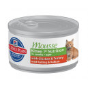 Hill's SP Kitten 1st Nutrition Mousse (cans)