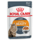Royal Canin Intense Beauty (кусочки в желе) Cat
