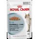 Royal Canin Hairball Care (кусочки в соусе) Cat