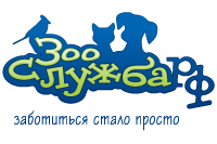 ЗооСлужба.рф - Корм для кошек и собак с бесплатной доставкой на дом